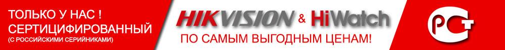 Hikvision Original