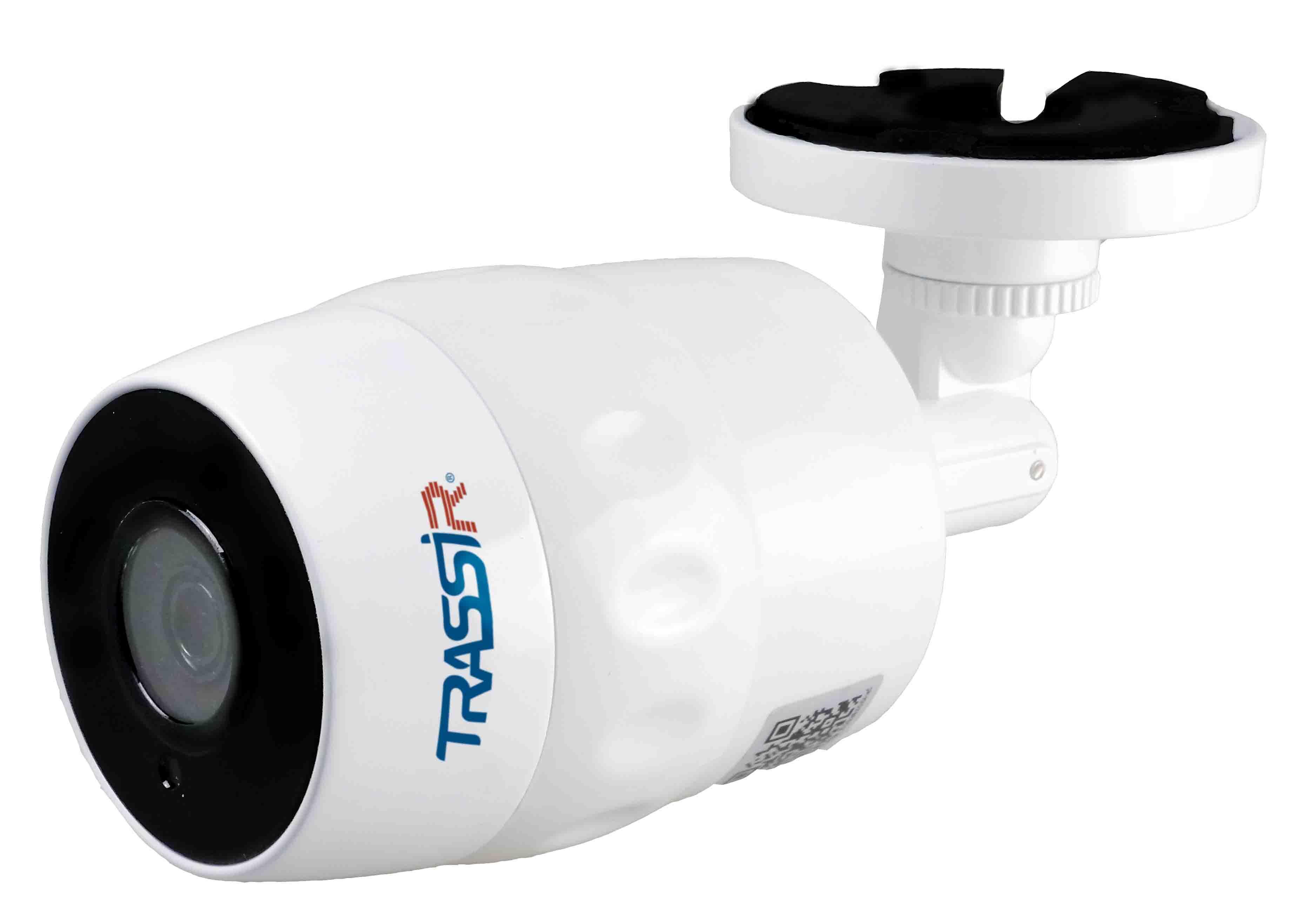 Trassir TR-D2111IR3W (ActiveCam AC-D2111IR3W) Wi-Fi уличная 1,3Мп IP-камера