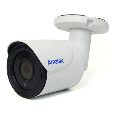 Amatek AC-HS202 (2,8) уличная 2Мп мультиформатная камера