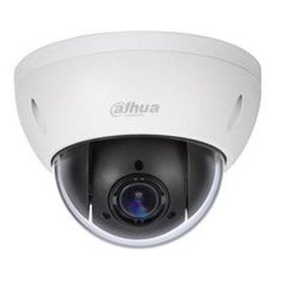 Dahua DH-SD22204I-GC купольная поворотная 2Мп HDTVI камера