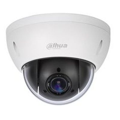 Dahua DH-SD22204T-GN купольная поворотная 2Мп IP-камера