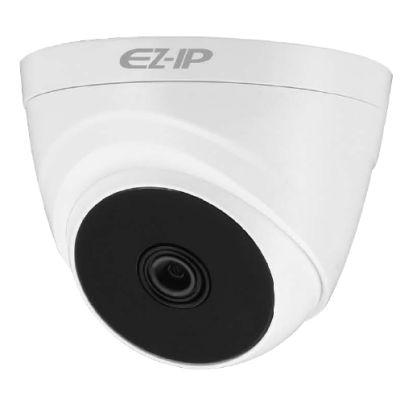EZ-HAC-T1A11P-0280B сферическая  1Мп HDCVI камера EZ-IP