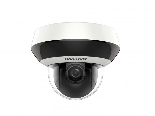 Hikvision DS-2DE1A200IW-DE3(4mm) купольная поворотная 2Мп IP-камера