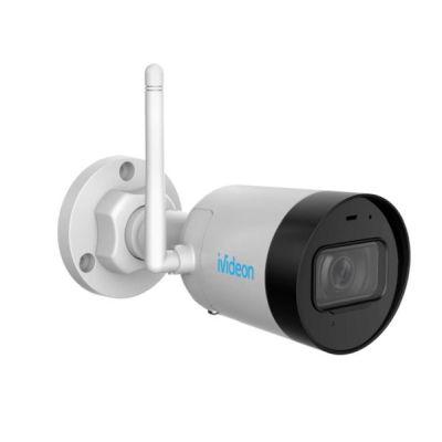 Ivideon Bullet облачная Wi-Fi IP видеокамера