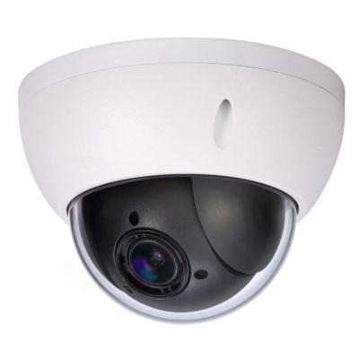 Nobelic NBLC-4204Z-SD Ivideon 2Мп поворотная IP камера