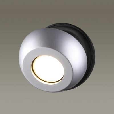 Odeon Light 3492/1W Настенный светильник Цвет: черный с серебристым