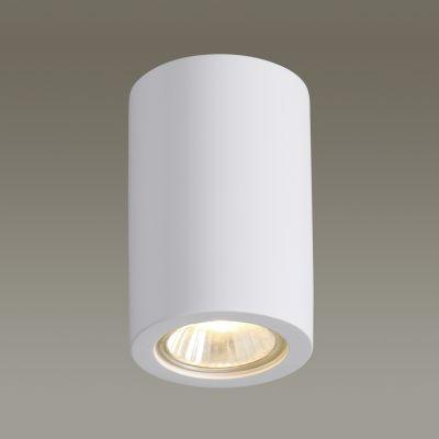 Odeon Light 3553/1C Потолочный накладной светильник Цвет: белый гипсовый