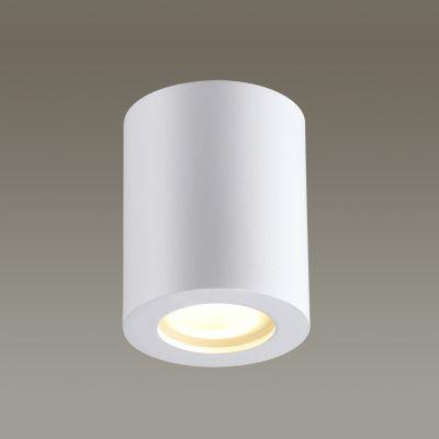 Odeon Light 3571/1C Потолочный накладной светильник Цвет: белый