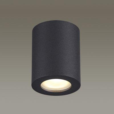 Odeon Light 3572/1C Потолочный накладной светильник Цвет: черный
