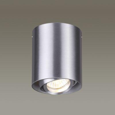 Odeon Light 3576/1C Потолочный накладной светильник Цвет: матовый алюминий