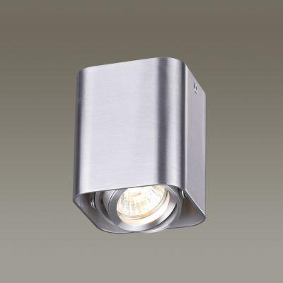 Odeon Light 3577/1C Потолочный накладной светильник Цвет: матовый алюминий