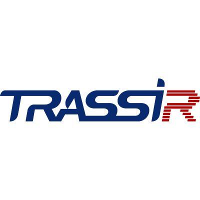 TRASSIR Eco Pack-8 Программный комплекс на 8 камер